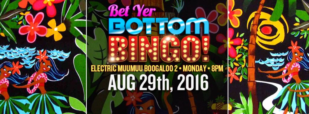 AUG_bingo_2016